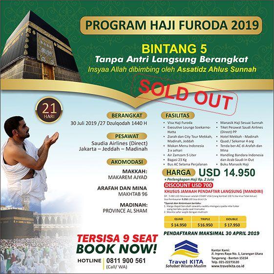 Haji Furoda 2019